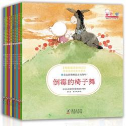 做最富足的自己 歪歪兔系列财商教育童话图书 (全套10册) [6-12岁 生活能力] - 平装 -- 包邮