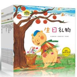 幼儿学习与发展童话系列 - 培养语言能力和创意力的童话 (10册) 【3-8岁】