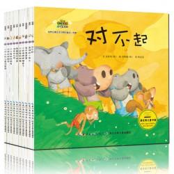 幼儿学习与发展童话系列 - 培养提高邻里关系的童话 (10册) 【3-8岁】- 平装