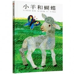 小羊和蝴蝶 : 信谊世界精选图画书【生命教育  3岁以上  尊重他人】- 精装