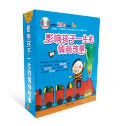 【无礼盒】海豚绘本花园 : 影响孩子一生的情商故事 (15册图画书+1册父母知道手册+5片DVD双语学习光碟) [3岁以上] - 平装