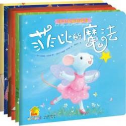 暖房子经典绘本系列第3辑 :成长篇 (6册) 【3-6岁】 - 平装