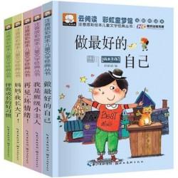 我是班级小主人-注音版 (5册) 【 7-12岁 励志丛书】 - 平装