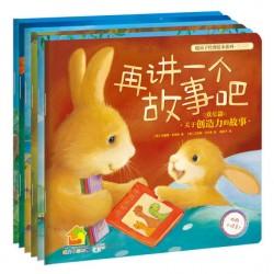 暖房子经典绘本系列第4辑:欢乐篇 (6册) 【 3-6岁 】 - 平装