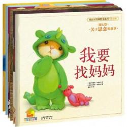 暖房子经典绘本系列第5辑:暖心篇 (6册) 【 3-6岁 】 - 平装