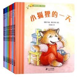 【瑕疵清货】 幼幼成长体验系列(8册) 【0-3岁】- 平装