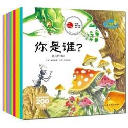 【瑕疵清货】 小海绵科学启蒙绘本 第1辑 (10册) 【3-6岁】 - 平装