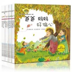 【瑕疵清货】 幼儿学习与发展童话系列 - 培养家庭关系和情感的童话 (10册) 【3-8岁】- 平装