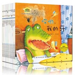 【瑕疵清货】 幼儿学习与发展童话系列 - 培养正确的生活习惯的童话 (10册) 【3-8岁】- 平装