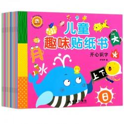 【瑕疵清货】 Sticker Books 笨笨熊儿童趣味贴纸书 (10册) 【3-6岁 贴纸书】 - 平装