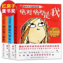 【瑕疵清货】 劳拉长大后的故事 (3册) 【 9-12岁 】 - 平装