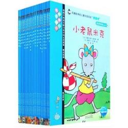 我爱阅读丛书:蓝色系列第二辑(全20册) 【 5-6岁 桥梁书】 - 平装