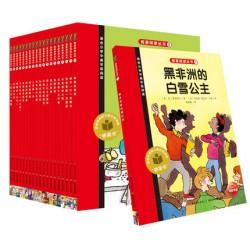 我爱阅读丛书:红色系列第一辑(全20册) 【 8-12岁 桥梁书】 - 平装
