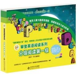 攀登英语阅读系列 :分级阅读第一级 (10册 附家长手册 阅读记录 CD光盘) 【5-7岁 语文】 - 平装