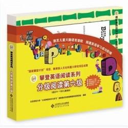 攀登英语阅读系列 : 分级阅读第六级 (12册 附家长手册、阅读记录及配套CD) 【10-12岁 语文】 - 平装