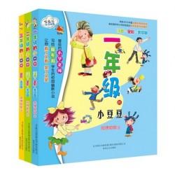 【瑕疵清货】 一二三年纪的小豆豆 (3册) 【6-9岁】- 平装