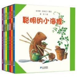 汪培珽推荐 :聪明的小海狸 (7册) 【台湾繁体书名:小布的故事】 [5-8岁  親子DIY] - 平装