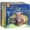 小熊和最好的爸爸 (七册) [0-3岁 亲子关系】 - 平装