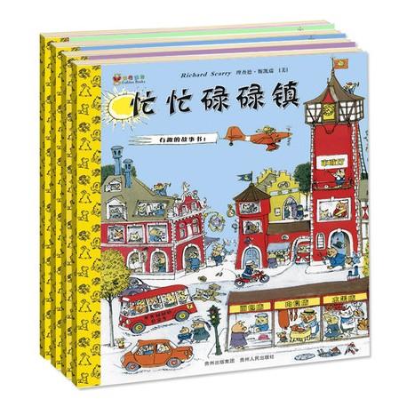 斯凯瑞金色童书童书第一辑 (4册): 忙忙碌碌镇+轱辘轱辘转+会讲故事的单词书+斯凯瑞最受欢迎的故事 [3-6岁】 - 平装