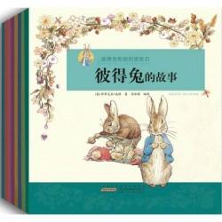 彼得兔和他的朋友们 (8册) - 注音版 [3-10岁】 - 平装