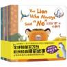 鸡妈妈讲故事双语绘本 (8册)  [3-6岁】 - 平装