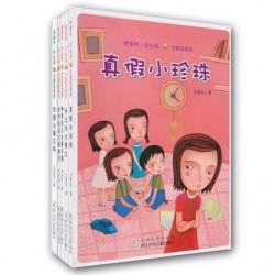 桥梁书 - 开心读 -方素珍系列 (注音版) (5册)  [7-10岁 桥梁书】 - 平装