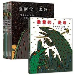 新版 宫西达也恐龙系列绘本(7册) 【3-6岁 亲子/友情】 - 平装