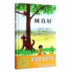1957年凯迪克金奖 : 树真好  [生命教育 3岁以上 大自然的植物】- 精装