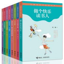 刘墉给孩子的成长书 (8册)  [8-14岁] - 平装