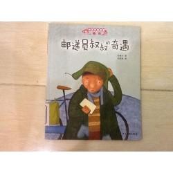 中国节日: 国家新闻出版广电总局首届向全国推荐中华优秀传统文化普及图书(8册) [4岁以上 传统节日】 - 平装