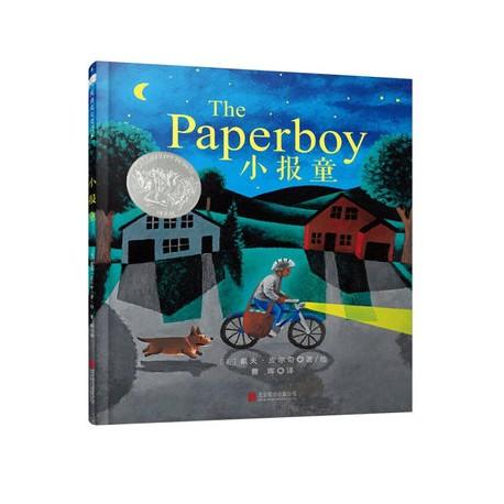 1997年凯迪克银奖:小报童 The Paperboy 【3-6岁 价值观培养, 友伴关系】- 精装