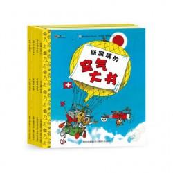 斯凯瑞金色童书·第六辑 [0-3岁 多元智能启蒙] - 纸板书