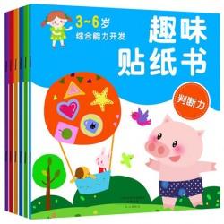 Sticker Books 综合能力开发趣味贴纸书 (6册) [3-6岁 贴纸书] - 平装