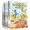 神奇校车 桥梁书 系列图书 (20册) 【4-9岁】 - 平装