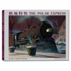 极地特快 The Polar Express【5-11岁】 - 精装