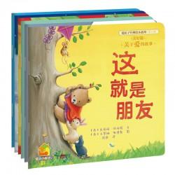 五星精华版 暖房子经典绘本系列 美好篇 (6册) 【3-6岁 】- 平装