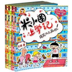 米小圈上学记第三辑 (4册) 【 9岁 桥梁书 】 - 平装
