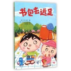 启发童话小巴士第二辑 (2/6) : 书包去远足【7岁以上 桥梁书】- 平装