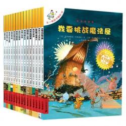 不一样的卡梅拉第一季 (16册) 【6-9岁 创意探险 桥梁书】 - 平装