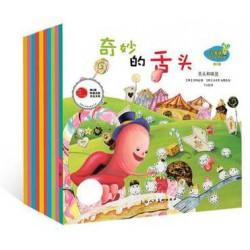 小海绵科学启蒙绘本 第3辑 (10册) 【3-6岁 科普】 - 平装