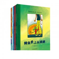 麦田精选图画书:鳄鱼爱上长颈鹿系列 (5册) 含鳄鱼爱上长颈鹿、搬过来搬过去、天生一对 【3岁以上 家庭】 - 精装