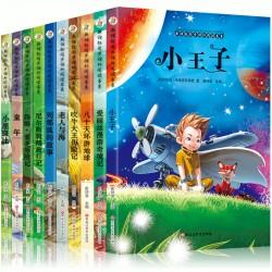 小学生课外书籍故事书  (10册) 【7-12岁 经典故事书】- 平装