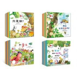 小海绵科学启蒙绘本 第1+2+3+4辑 (40册套餐) 【3-6岁 科普】- 平装