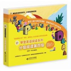 攀登英语阅读系列 : 分级阅读第四级 (10册 附家长手册 阅读记录 CD光盘) 【8-10岁 语文】 - 平装