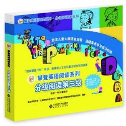 攀登英语阅读系列 : 分级阅读第三级(10册 附家长手册 阅读记录 CD光盘) 【7-9岁 语文】 - 平装