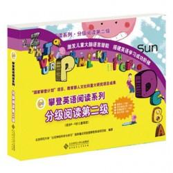 攀登英语阅读系列 : 分级阅读第二级 (10册 附家长手册 阅读记录 CD光盘) 【6-8岁 语文】 - 平装