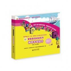 攀登英语阅读系列 : 神奇字母组合(26册 附家长手册 阅读记录 CD光盘) 【6-9岁 语文】 - 平装
