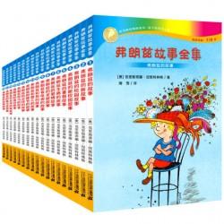 彩乌鸦系列桥梁书 : 弗朗兹的故事 (非注音版) (18册)【10岁以上 桥梁书】- 平装
