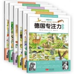 德国专注力训练 (6册)【5岁以上 游戏书】- 平装