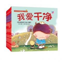 公主王子好习惯养成绘本 第一辑 (6册)【3-6岁】- 平装